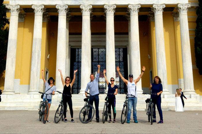 Private City Bike Tour